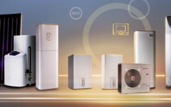 Chauffage/chauffe-eau : Prêt Solutions HPE à partir de 0%
