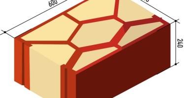 Construire des maisons économes en énergie avec la brique PurBlok